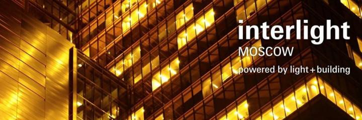 Международная выставка «Interlight Moscow powered by Light + Building»