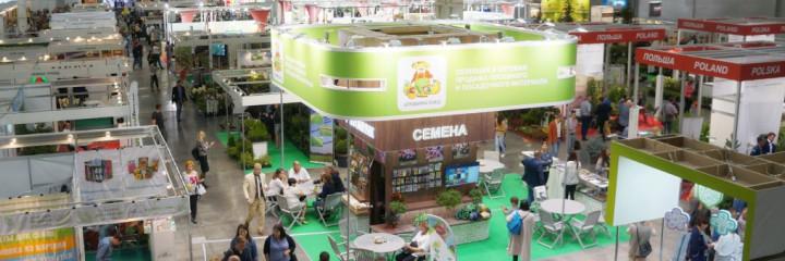 Международная выставка «Flowers Expo/ Цветы Экспо»