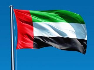 Приглашаем новгородских экспортеров принять участие в вебинаре «Как вести бизнес в ОАЭ? Возможности для российских компаний в Дубае и за его пределами»