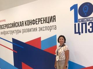 27 июля в Белгороде началась Всероссийская конференция инфраструктуры развития экспорта