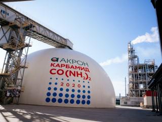ПАО «Акрон» победило в окружном этапе Всероссийской премии «Экспортер года»